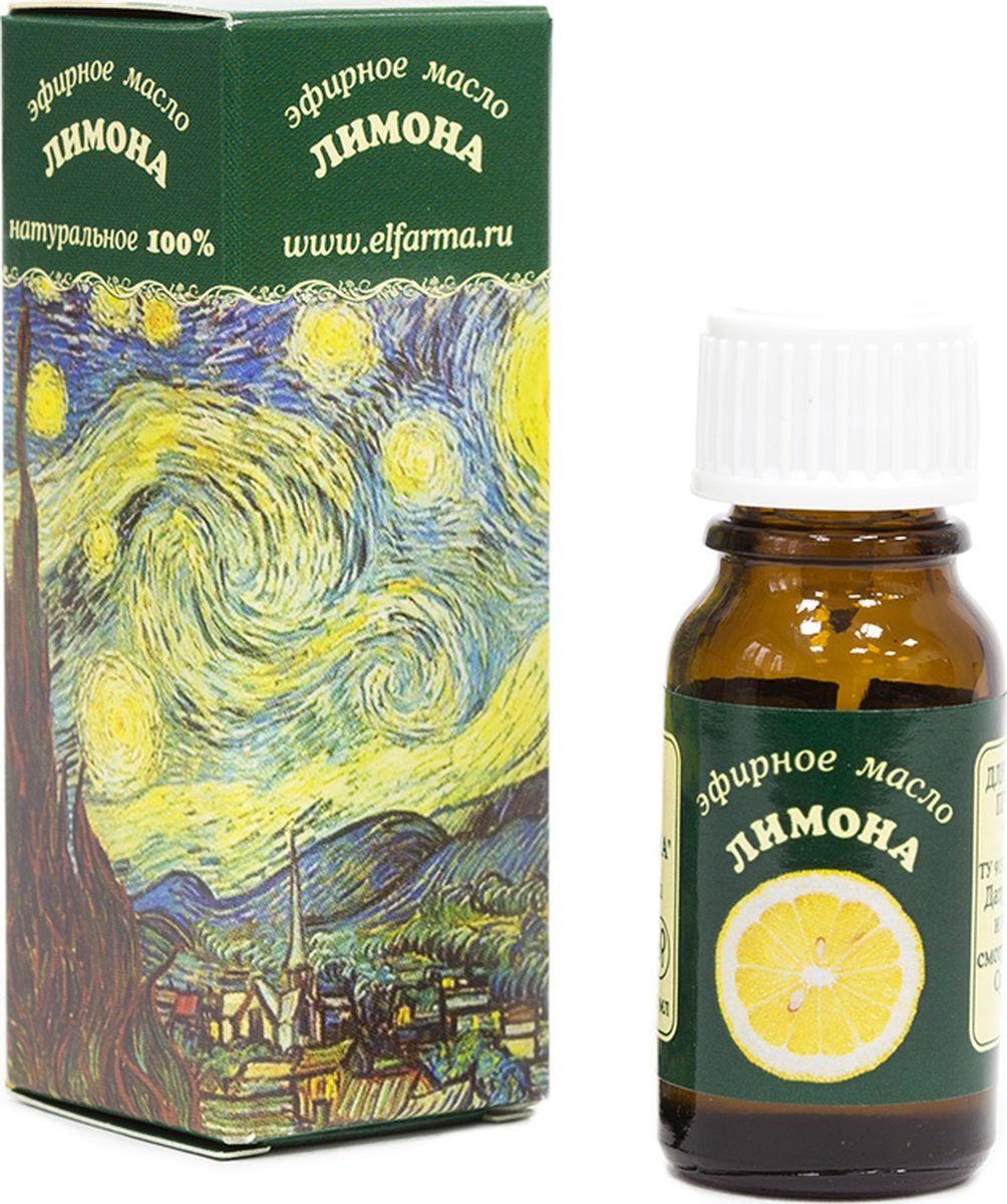Elfarma Эфирное масло Лимона, 10 мл цена