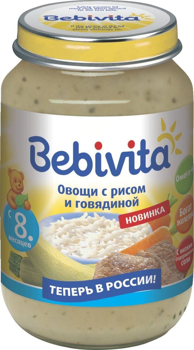 Bebivita пюре овощи с рисом и говядиной, с 8 месяцев, 190 г orihiro железо со вкусом сливы 180 жевательных таблеток