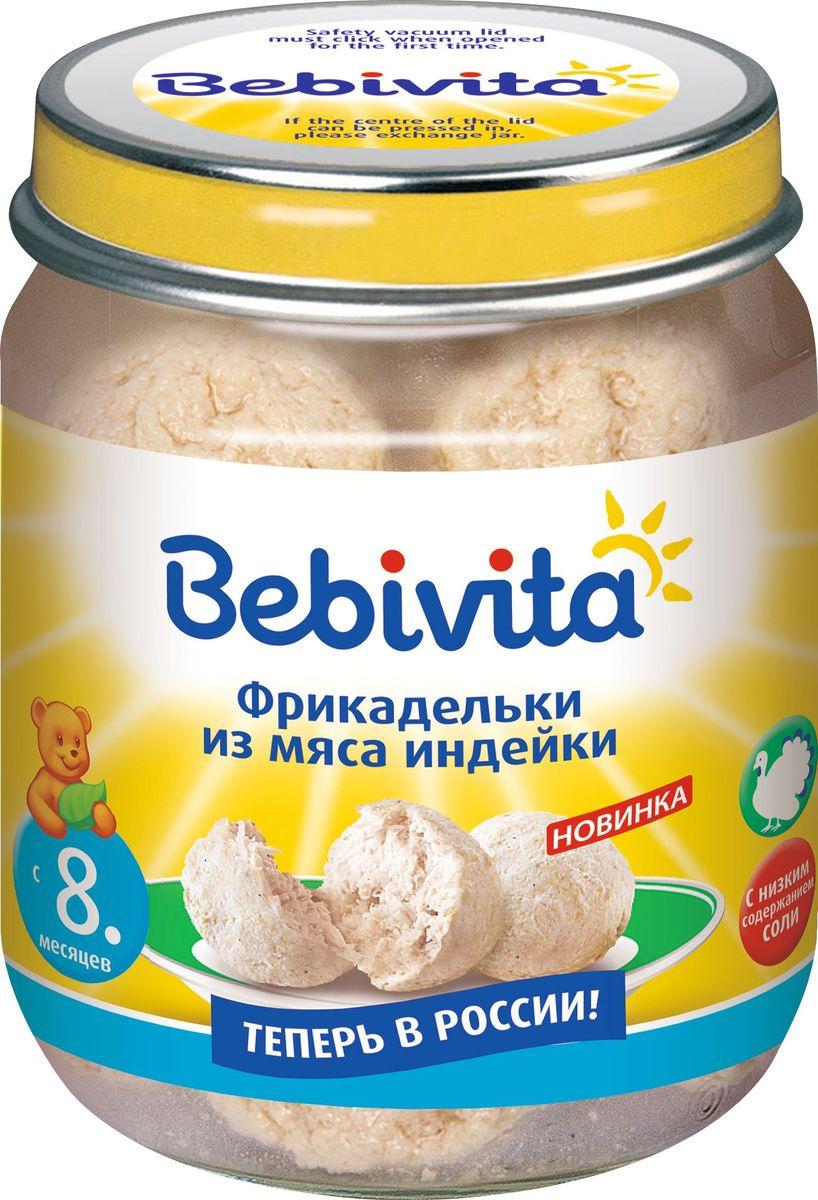 Bebivita фрикадельки из мяса индейки, с 8 месяцев, 125 г какие игрушки интересны для малыша 8 месяцев фото