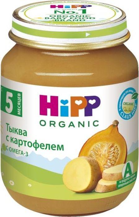 Hipp пюре тыква с картофелем, с 5 месяцев, 125 г