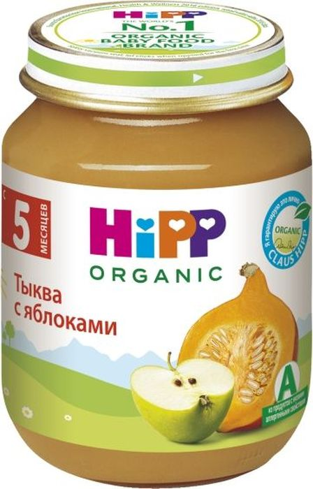 Hipp пюре тыква с яблоками, с 5 месяцев, 125 г