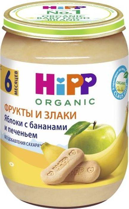 Hipp пюре яблоки с бананами и печеньем, с 6 месяцев, 190 г