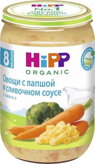 Hipp пюре овощи с лапшой в сливочном соусе, с 8 месяцев, 220 г пюре hipp лапша с морской рыбой и овощами в сливочном соусе с 9 мес 220 гр