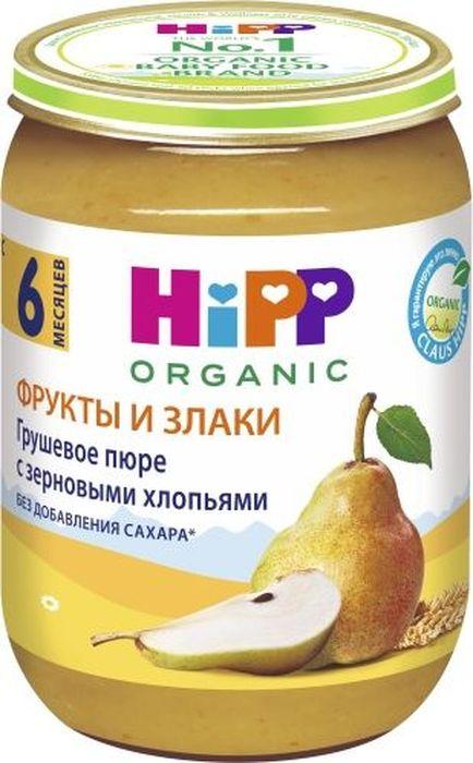 Hippпюре грушевое с зерновыми хлопьями, с 6 месяцев, 190 г Hipp
