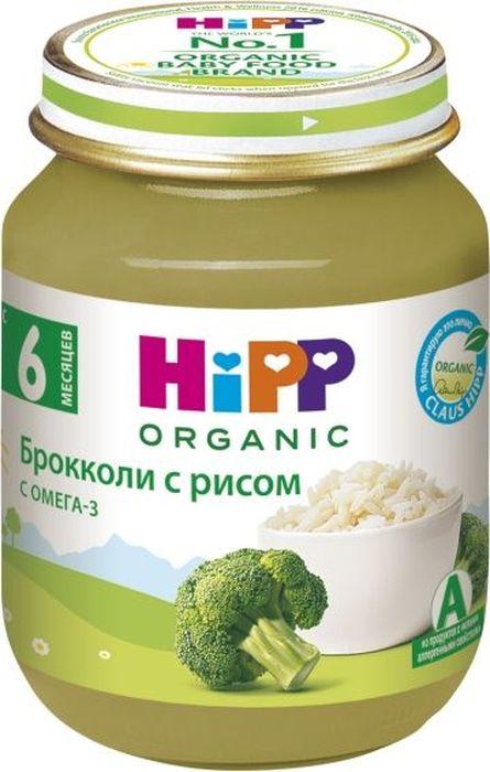 Hipp пюре брокколи с рисом, с 6 месяцев, 125 г