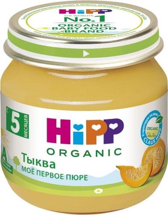 Hipp пюре тыква, мое первое пюре, с 5 месяцев, 80 г
