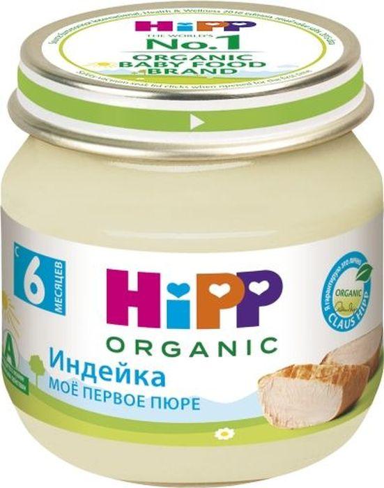 Hipp пюре индейка, с 6 месяцев, 80 г