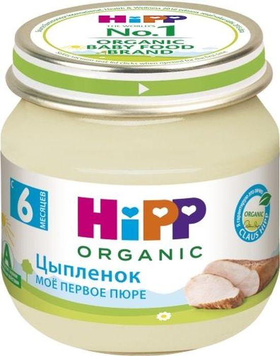 Hipp пюре цыпленок, с 6 месяцев, 80 г