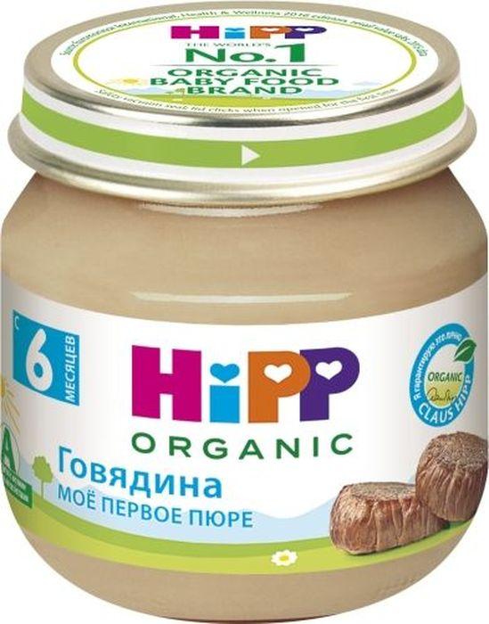 Hipp пюре говядина, с 6 месяцев, 80 г