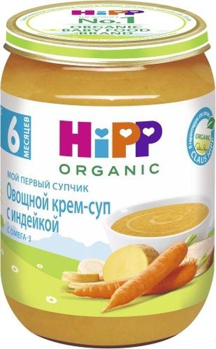 Hipp крем суп овощной с индейкой, мой первый супчик, с 6 месяцев, 190 г