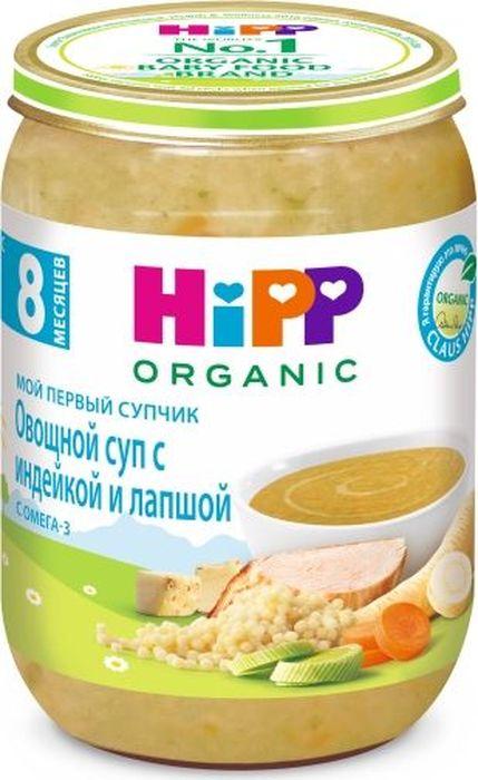 Hipp крем суп овощной с индейкой и лапшой, мой первый супчик, с 8 месяцев, 190 г
