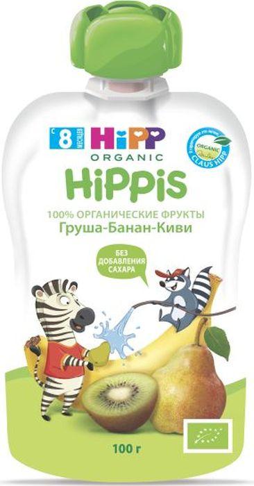 Hipp пюре груша, банан, киви, с 8 месяцев, 100 г9062300133315Фруктовое пюре из груши, банана и киви выпущено компанией HiPP, производящей здоровое и вкусное детское питание из продуктов, выращенных по органическому методу земледелия с 1956 года. Это пюре, сделанное из полностью органического сырья, обладает насыщенным вкусом и нежной консистенцией. Бананы превосходно восстанавливают силы и полезны при запорах. Груши содержат большое количество питательных волокон и фолиевой кислоты, полезны при расстройствах кишечника, активизируют защитные силы организма. Киви богат каротином и дубильной кислотой. В его состав входит витамин К1, способствующий усвоению кальция. Груши и киви также оказывают противовоспалительное, бактерицидное действие. Пюре содержит большое количество калия, необходимого для работы и развития мозга, сердца и мышц, и витамина С, защищающего от инфекций, простудных заболеваний. Продукт богат железом, натрием, магнием, фосфором, кальцием, содержит и многие другие микро- и макроэлементы. В пюре находятся витамины: A, B1, B2, B3, В5, B6, B9, B12, С, D, E, H, PP, К. Подарите вашему ребенку все самое лучшее вместе со здоровым детским питанием премиум-класса HiPP!