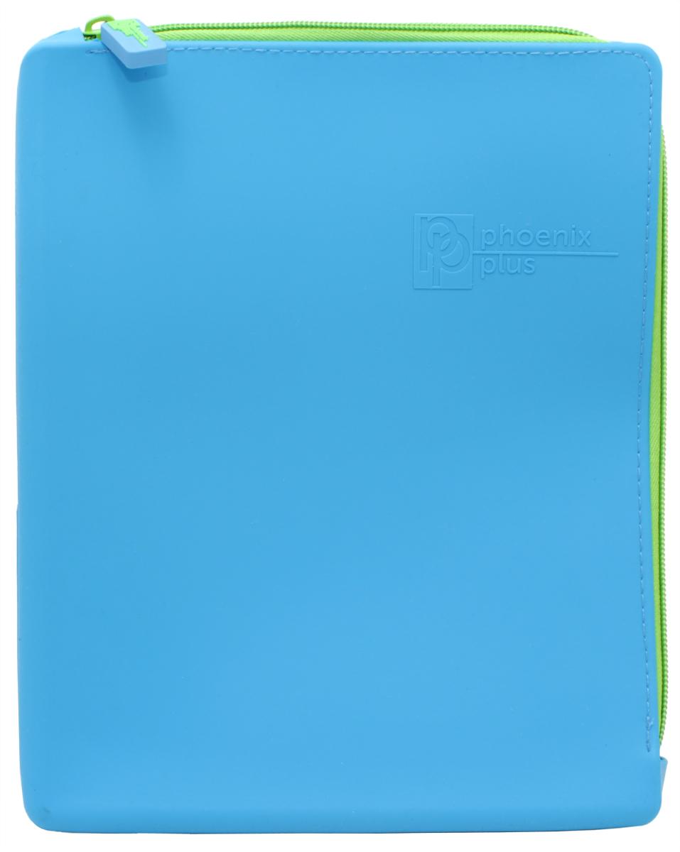 Феникс+ Папка для тетрадей формат А5+ цвет синий