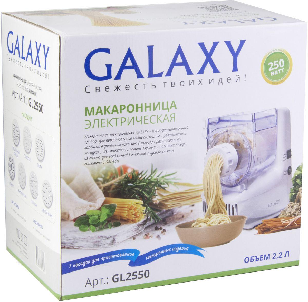Паста-машина Galaxy GL 2550, White Galaxy