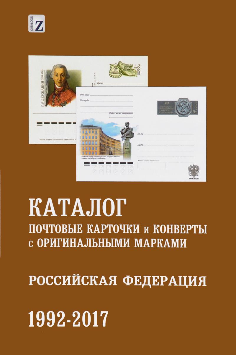 Загорский каталог открыток, прикольными улыбками удачи