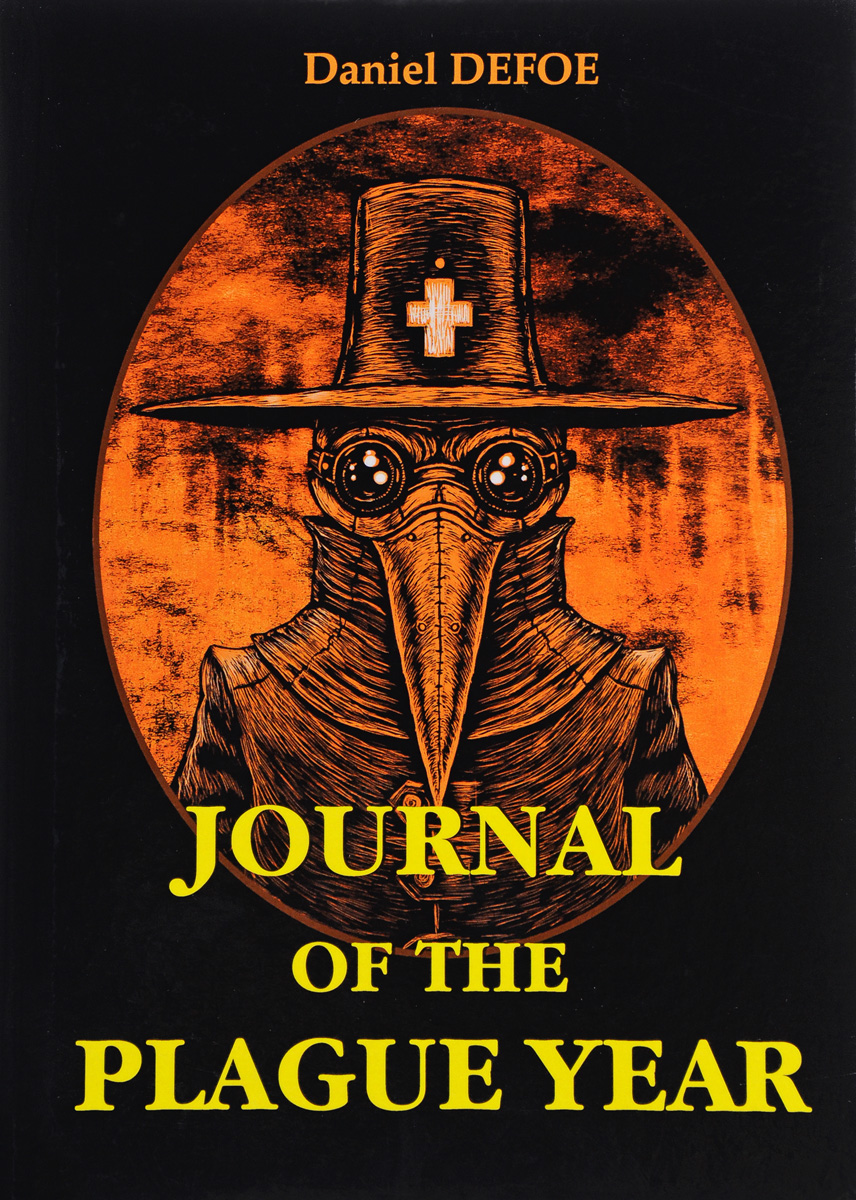 Daniel Defoe Journal of the Plague Year / Дневник чумного года недорго, оригинальная цена