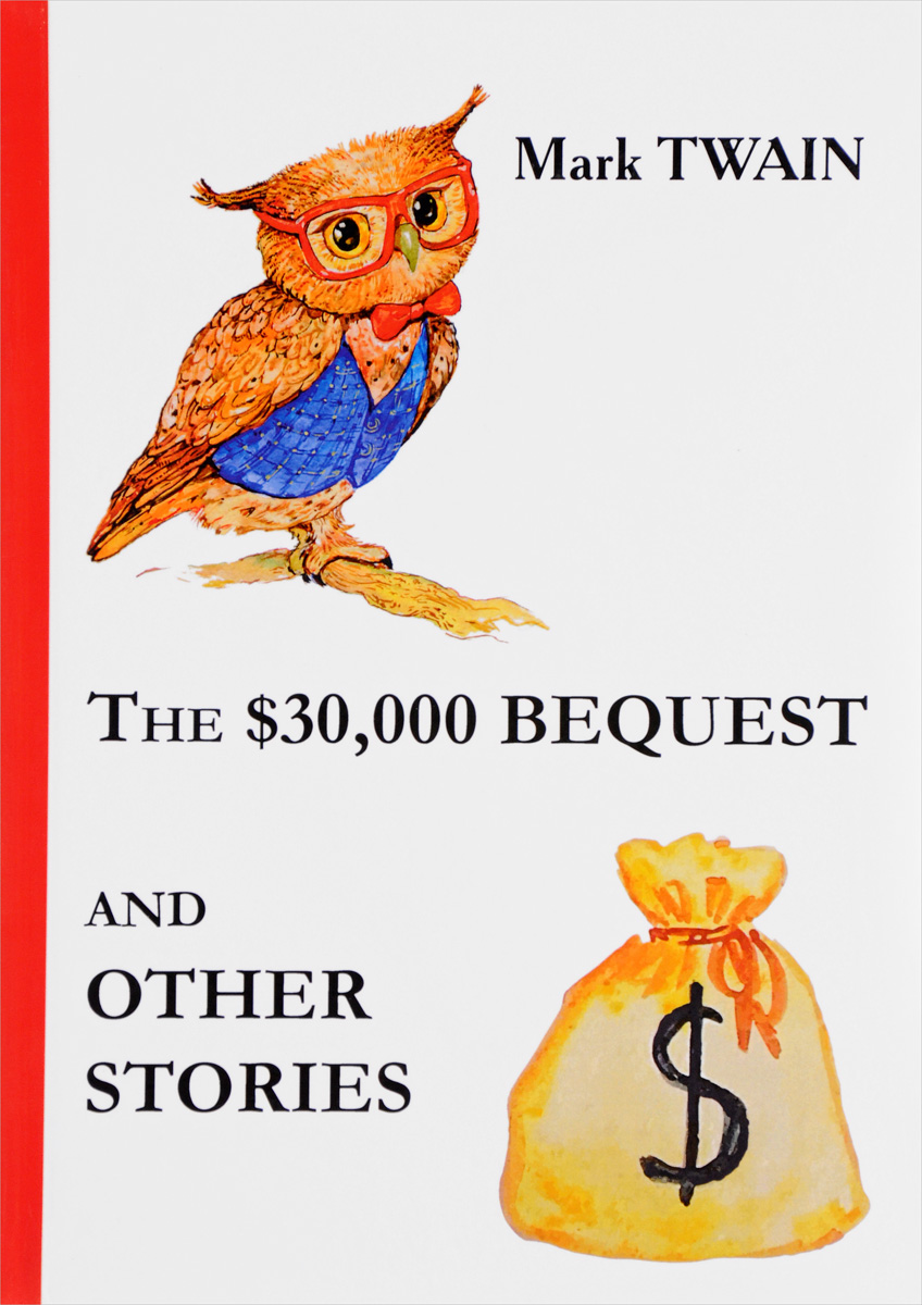Mark Twain The $30,000 Bequest and Other Stories марк твен 30 000 dollar bequest and other stories