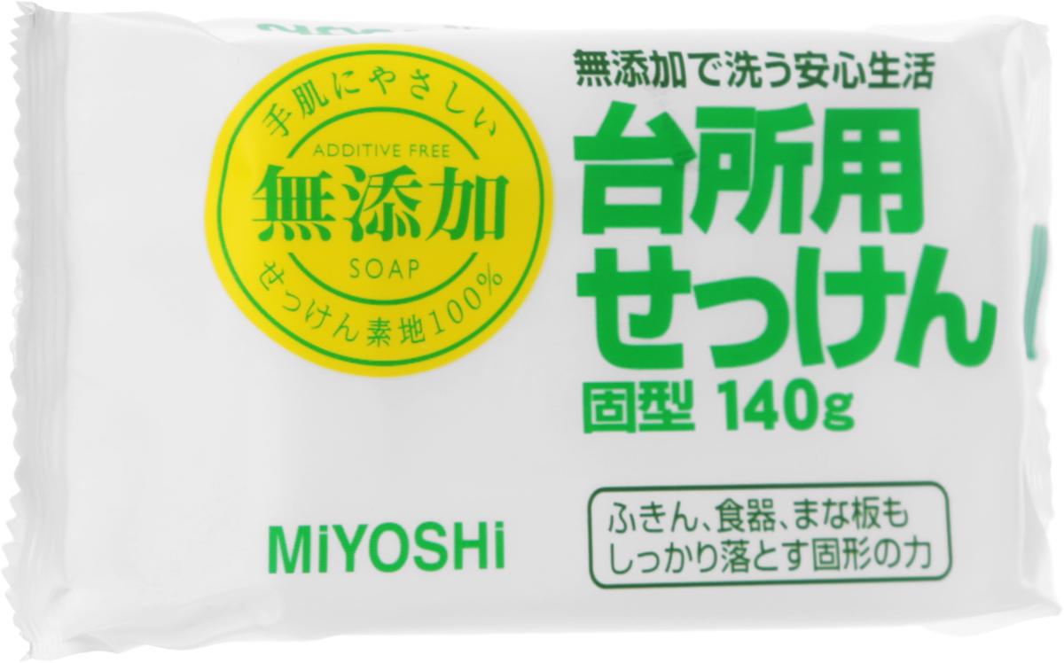 Мыло для стирки 002017, 0,14