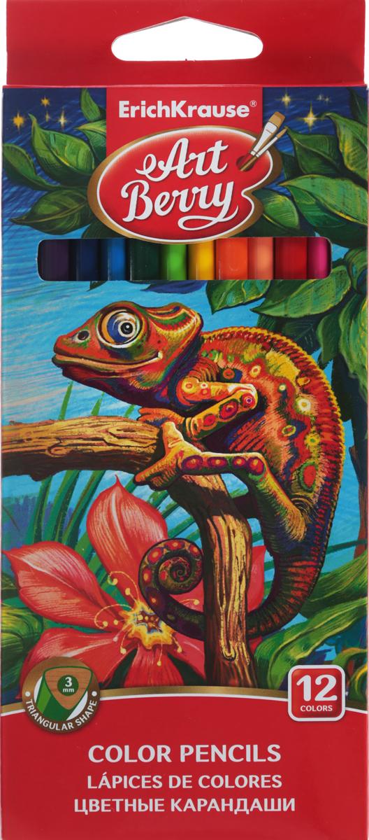 Цветные карандаши ArtBerry, трехгранные, 12 цветов erich krause набор цветных акварельных карандашей с кисточкой 12 шт
