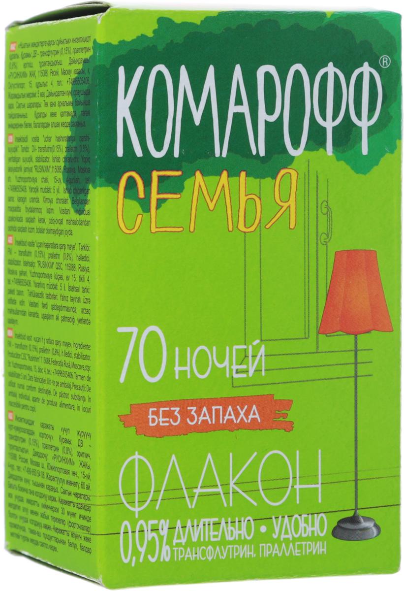Жидкость от насекомых Комарофф Семья, сменный флакон, 70 ночей, 45 мл Уцененный товар (№5) жидкость от летающих насекомых комарофф семья без запаха 70 ночей 45 мл
