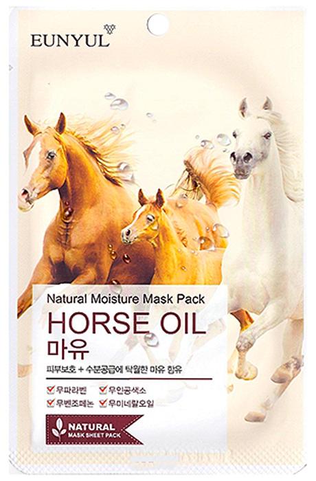 EunyulМаска с лошадиным маслом, 22 г Eunyul