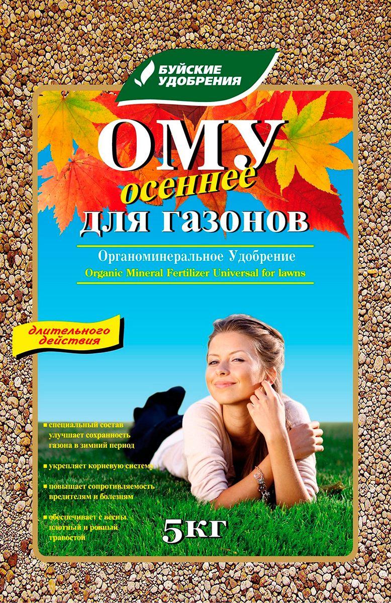 Удобрение Буйские Удобрения Осеннее для газонов, органоминеральное, 5 кг удобрение для газона compo 2 кг