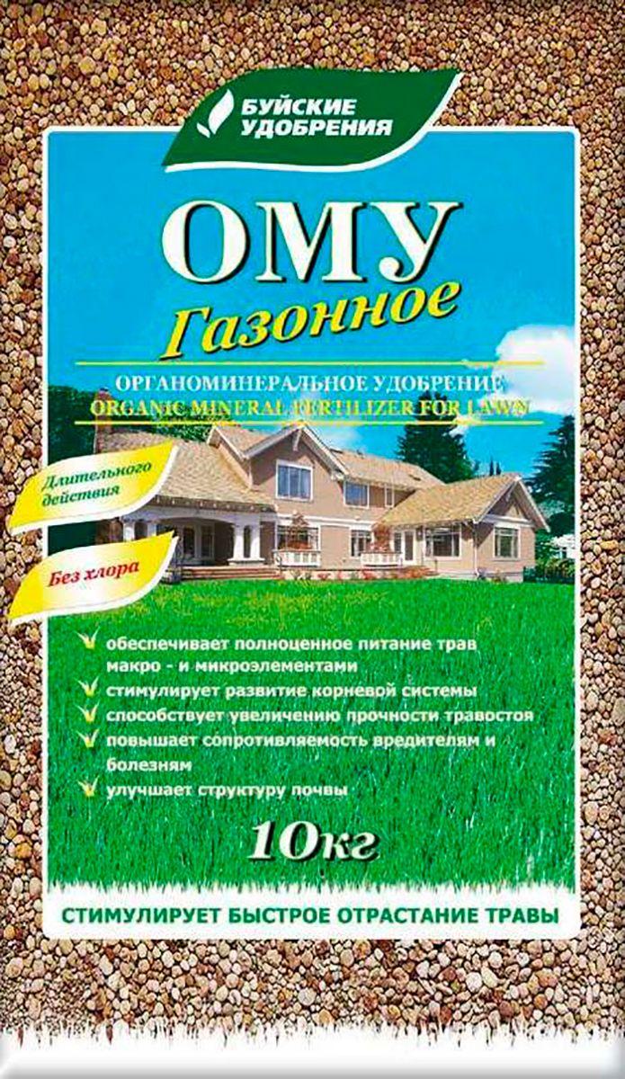 Удобрение Буйские Удобрения Газонное, органоминеральное, универсальное, 10 кг удобрение газонное весна лето 5 0 кг