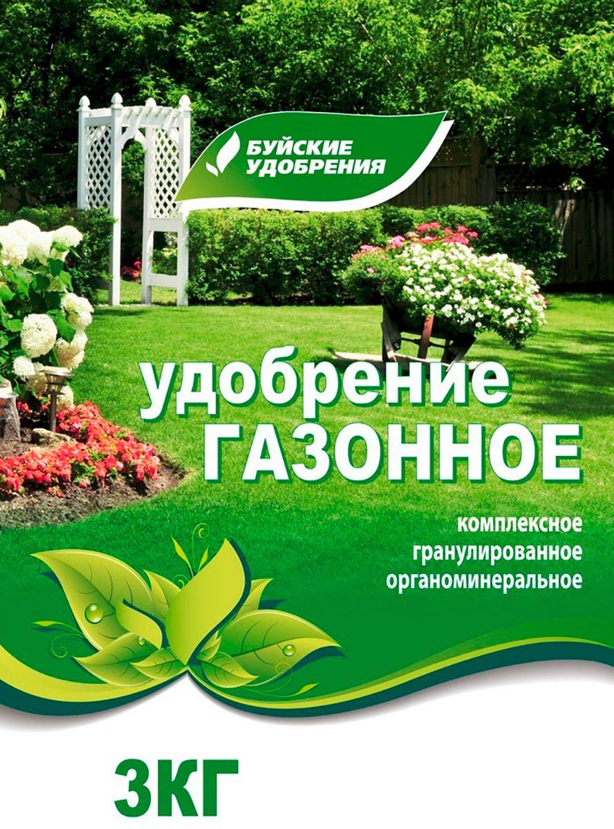 Удобрение Буйские Удобрения Газонное, органоминеральное, универсальное, 3 кг удобрение газонное весна лето 5 0 кг