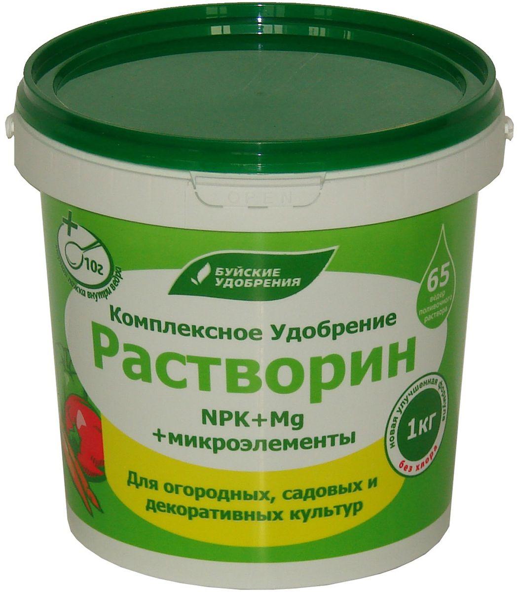 Удобрение для теплиц и открытого грунта Буйские Удобрения Растворин, 1 кг удобрения для огорода весной