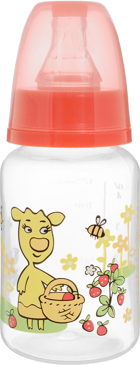 Мир детства Бутылочка для кормления с силиконовой соской от 0 месяцев цвет коралловый 125 мл мир детства бутылочка