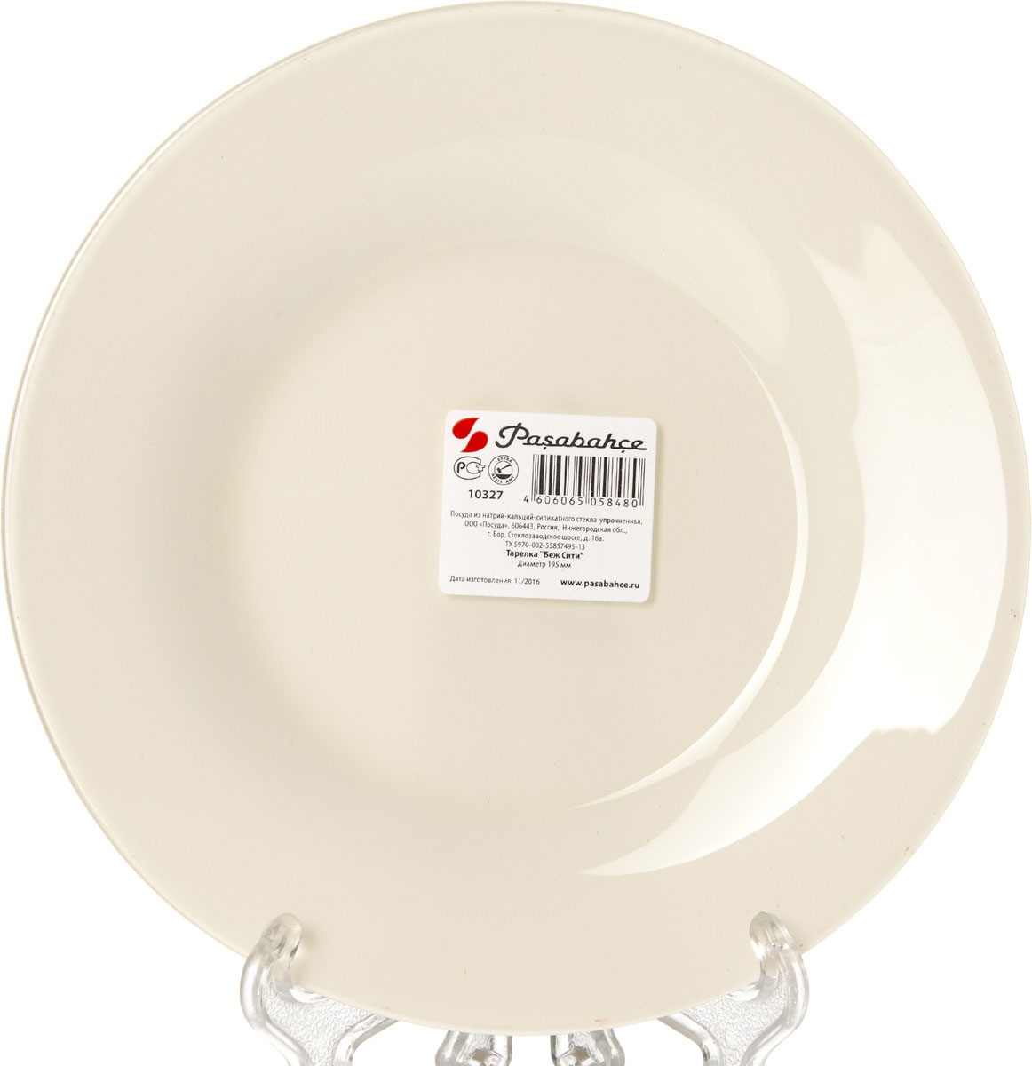 Тарелка Pasabahce Беж Сити, цвет: бежевый, диаметр 19,5 см тарелка pasabahce атлантис цвет прозрачный диаметр 21 см