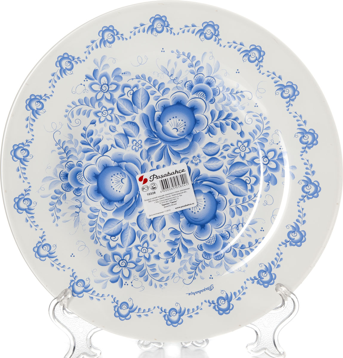 Тарелка обеденная Pasabahce