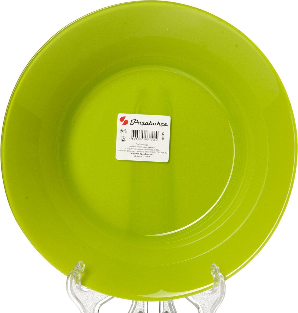 Тарелка Pasabahce Грин Виллаж, цвет: зеленый, диаметр 22 см10335SLBD14Тарелка Pasabahce Грин Виллаж выполнена из качественного стекла. Тарелка прекрасно подойдет в качестве сервировочного блюда для фруктов, десертов, закусок, торта и другого. Изящная тарелка прекрасно оформит праздничный стол и порадует вас и ваших гостей изысканным дизайном и формой. Диаметр тарелки: 22 см.