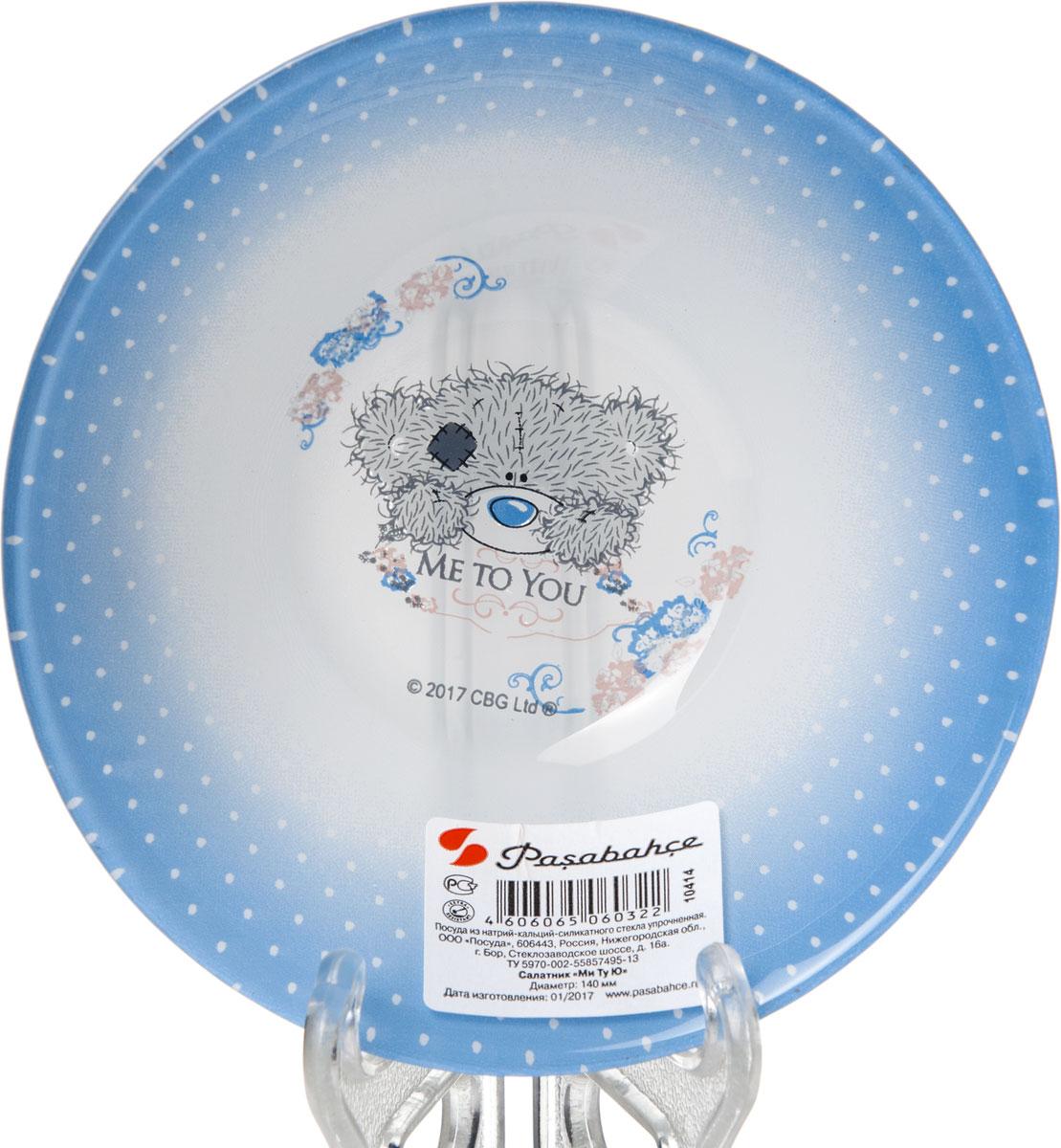 Салатник Pasabahce Me To You, цвет: голубой, диаметр 14 см салатник pasabahce pleasure 14 см