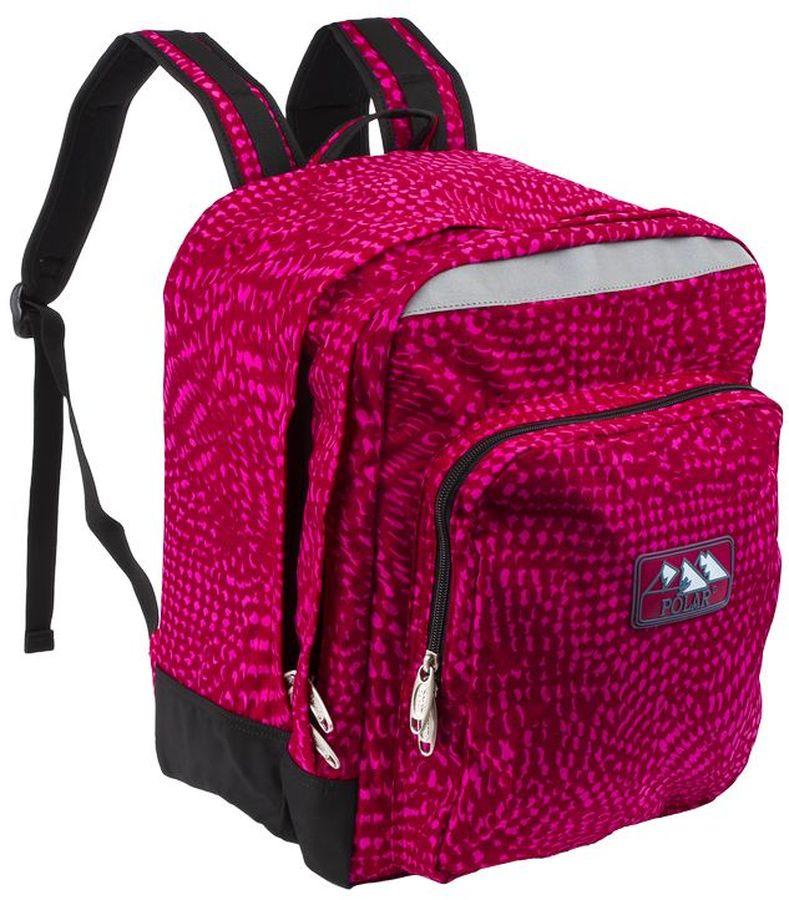59a202ee7b09 Школьные рюкзаки и ранцы Polar - каталог цен, где купить в  интернет-магазинах: продажа, характеристики, описания, сравнение   E-Katalog