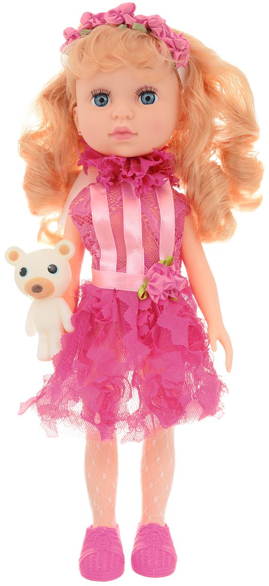 Belly Кукла Изысканный стиль 30 см