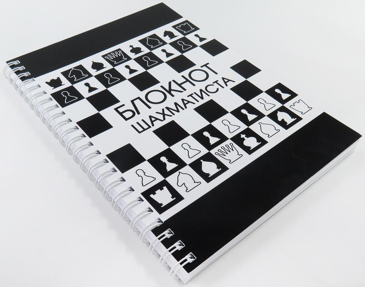 Фолиант Блокнот шахматиста 64 листа