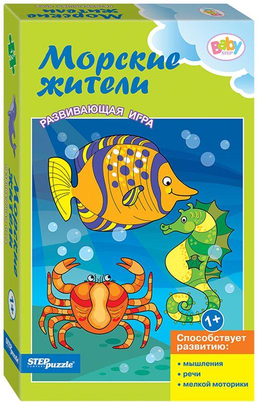 цена на Step Puzzle Пазл для малышей Морские жители