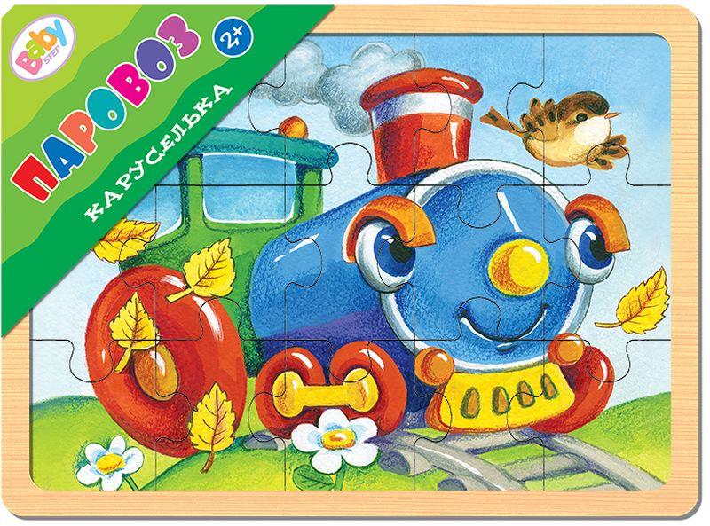 Step Puzzle Пазл для малышей Каруселька Паровоз step puzzle пазл для малышей тачки 89122