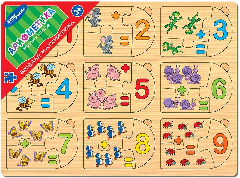 Step Puzzle Обучающая игра Арифметика настольная игра step puzzle развивающая чей домик 76012