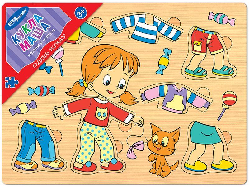 Step Puzzle Обучающая игра Кукла Маша haba обучающая игра кукла лилли