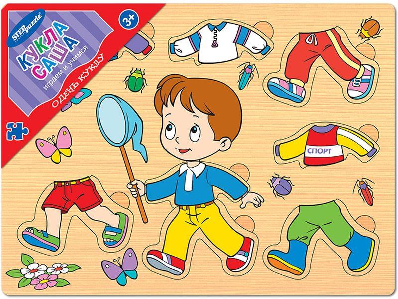 Step Puzzle Обучающая игра Кукла Саша haba обучающая игра кукла лилли