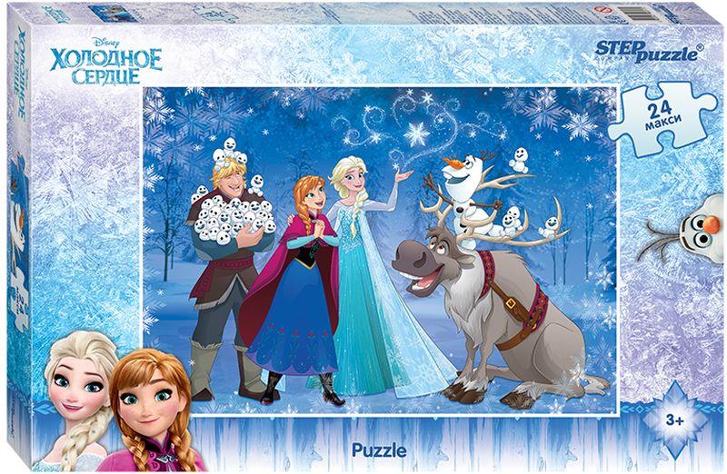 Step Puzzle Пазл для малышей Холодное сердце90017Пазл Холодное сердце создан по мотивам мультфильма Холодное сердце компании Disney. История рассказывает о двух сестрах Анне и Эльзе. Они живут в королевстве Эренделл. Но однажды, Эренделл погружается в вечную зиму. В этом виновата принцесса Эльза, она случайно заколдовала свой город. Чтобы не причинить вред еще кому-нибудь Эльза прячется на горных вершинах. Анна отправляется на поиски сестры. Качественное изображение, средние детали пазла удобны в манипулировании, эргономичны для детской руки, активно развивают мышление, внимание и память. Экологически чистые, нетоксичные материалы. Рекомендуем!