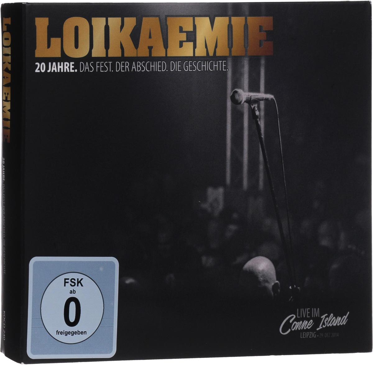 Loikaemie Loikaemie. 20 Jahre. Das Fest. Der Abschied. Die Geschichte (2 CD + DVD) various artist facedown fest 2004 2 dvd