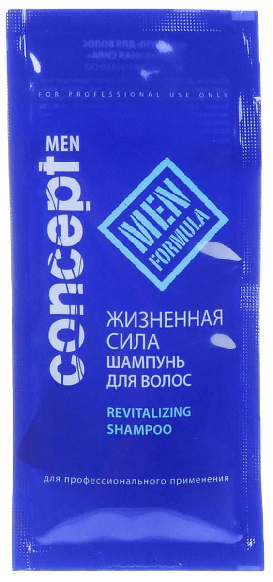 Сoncept Men Шампунь для волос Жизненная сила Revitalizing shampoo, 15 мл Concept