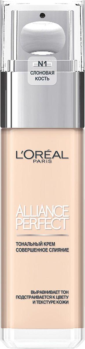 """L'Oreal Paris Тональный крем """"Alliance Perfect, Совершенное слияние"""", выравнивающий и увлажняющий, оттенок N1, 30 мл. Некомедогенно"""