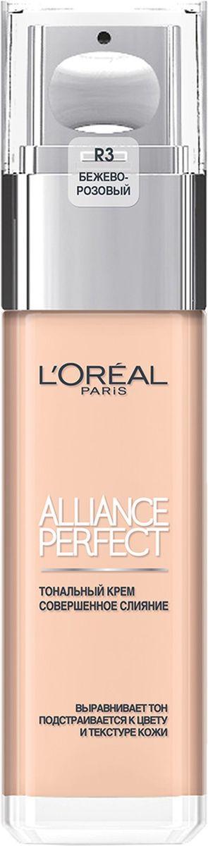 """L'Oreal Paris Тональный крем """"Alliance Perfect, Совершенное слияние"""", выравнивающий и увлажняющий, оттенок R3, 30 мл. Некомедогенно"""