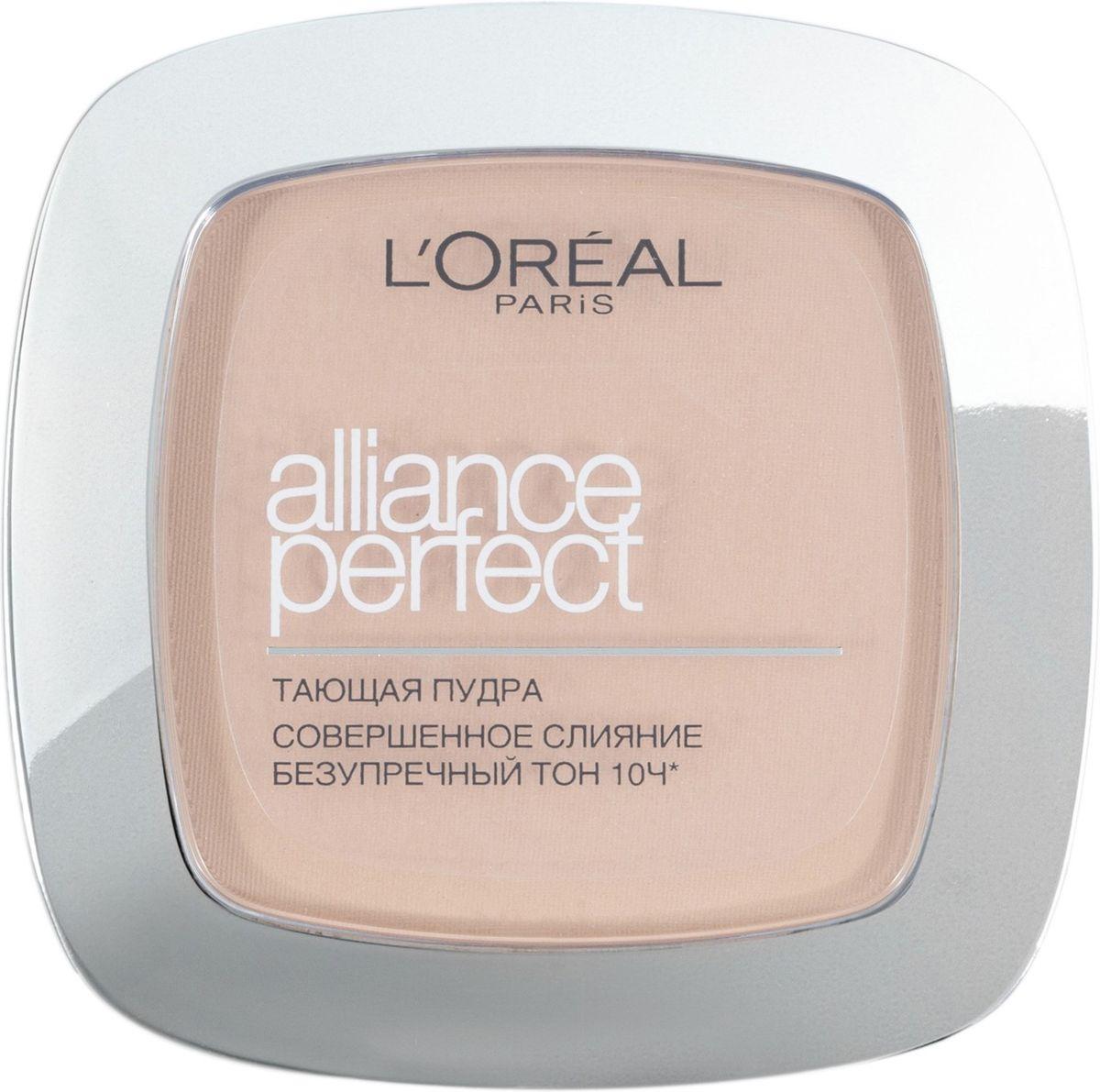 L'Oreal Paris Пудра Alliance Perfect, Совершенное слияние, выравнивающая и увлажняющая, оттенок R2, Ванильно-розовый, 9 г alliance 324 9 5 32 tt