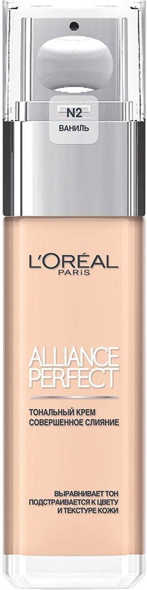 """L'Oreal Paris Тональный крем """"Alliance Perfect, Совершенное слияние"""", выравнивающий и увлажняющий, оттенок N2, 30 мл. Некомедогенно"""
