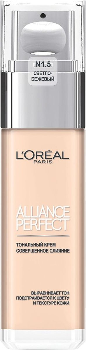 """L'Oreal Paris Тональный крем """"Alliance Perfect, Совершенное слияние"""", выравнивающий и увлажняющий, оттенок N1.5, 30 мл. Некомедогенно"""